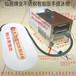 仙居牌不锈钢智能语音版,全程温度监控,便携式手提冰机