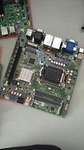 8串口、10串口工控主板12V供电提供lvds2mini-pcie接口ITX主板举报本产品支持七天无理由退货图片