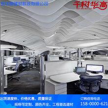 广州工程装修铝单板弧形异型铝单板木纹厂家直销图片