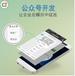 山东菏泽app开发公司