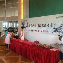 提供广州酒店会场布置发布会舞台搭建背景桁架安装活动执行承办公司