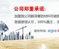石家庄正规翻译公司