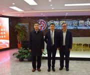 黑龙江中远商品交易所招商代理沥青天然气图片