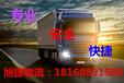 常州至克拉玛依物流专线-常州到克拉玛依货运专线-常州至克拉玛依运输专线