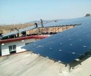 碲化镉薄膜太阳能电池诚招各地代理经销图片
