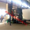 100公斤真空熔煉爐