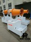 南京50米雾炮机的生产厂家价格型号齐全润弘环保图片