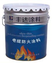 供应河南郑州防火涂料厂家生产,厂家直销