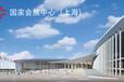 2017上海自动化展