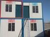 宁夏周边出售地区出租出售活动房集装箱