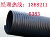 淄博PE給水管/PE管材/PE管生產廠家