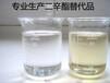 新型环保增塑剂合成植物酯厂家
