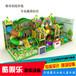 室内淘气堡儿童乐园游乐设备百万海洋球池组合游乐设备厂家直销