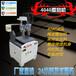 橄榄核雕刻机cnc四轴小型木工电脑数控雕刻机立体4040B方轨铸铁