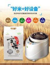 鲜米机磨米机碾米机为何能改变人们的饮食理念图片