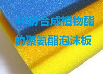 植物油多元醇在聚氨酯行业的应用苏州伊格特