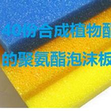密封条专用增塑剂塑料助剂增塑剂伊格特厂家直供
