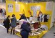 2018亚太区皮革展/2018年香港箱包展APLF