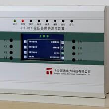 GTG-84X发电机保护测控装置图片