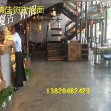 天津各区水泥自流平施工环氧地坪施工