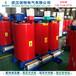 供应乐昌SCB10-160KVA/10/0.4干式变压器