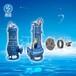 AS7.5-2CB污水泵厂家直销量大从优