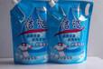 洁迈洗衣液中国人自己的品牌