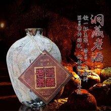 贵州茅台镇洞藏原浆老坛酒酱香型白酒纯粮坤沙酒