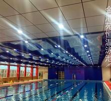 游泳健身图片