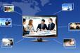 蓬莱视频会议远程教学