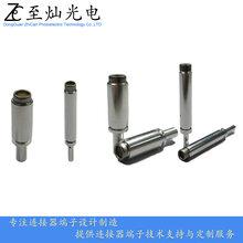 电动汽车充电枪连接器端子充电桩转簧接触件大电流充电插针插孔