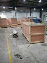 包装箱用木箱包装生产价格图片