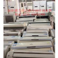 深圳二手空调回收旧电器旧设备回收公司