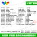 VINKA元泰VK1623QFP/LQFP100LCD液晶驱动芯片原厂直销性价比高