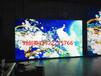 北京LED显示屏LED显示屏价格