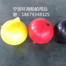 环海供应海用塑料浮球,海用塑料浮球,水上浮球图片