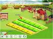 330果园系统开发