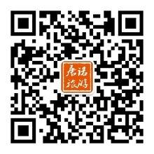 东大街旅游租车——唐诺旅游
