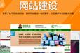 西宁OA办公自动化-综合办公管理系统开发的网络公司哪家好