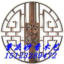 重庆实木仿古门窗、重庆实木门窗、重庆实木雕花门窗、重庆实木花格门窗、重庆实木板门、重庆实木铜钉门