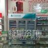 浙江哪里有卖药品柜的地方