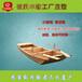 供应厂家直销小渔船小木船