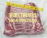 谢记食品淄博进口冷冻牛羊肉批发鱼砖鱼卷羊砖羊卷批发