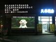 山东惠影科技高清电影放映机送全套电影放映设备配件降价促销图片