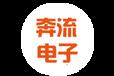 上海奔流电子E400抢答器