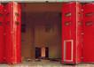 盛博自动门窗有限公司供应安装遥控车库门