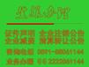 东南快报广告部