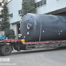 钢衬塑储罐厂家_1-150立方化工级储罐专业制造