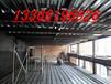 石景山区阁楼制作室内阁楼楼梯搭建北京钢结构阁楼设计安装