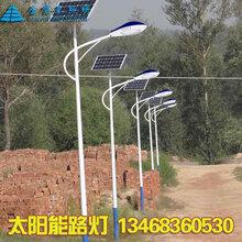 5米太阳能路灯农村